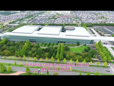 Kansai Science City - Outline of of the city -